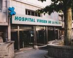 Hospital Nª Sª de La Paloma - Entrada